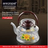 Neo Autumn Glory Direct Heating Pot  3000ml