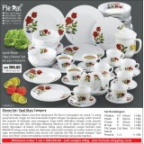 June Rose 74pcs Dinner Set
